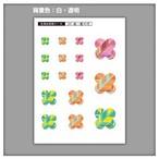 家紋ステッカー 違い鷹の羽| 5枚セット《送料無料》 子供 初節句 カラフル&かわいい 家紋ステッカー