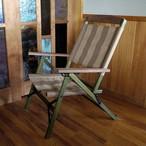 """KachaKacha Mid Chair   """"Green&Coffee""""(カチャカチャ チェアグリーン&コーヒー)"""