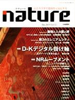 nature Vol.12