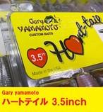 ハートテイル 3.5inch