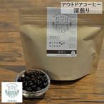 YODELL ヨーデル アウトドアコーヒー 深煎り 150g コーヒー豆 BBQ バーベキュー グランピング アウトドア 用品 キャンプ グッズ