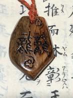 古代象形文字(双龍シンボル)お守り