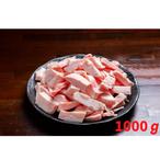 【数量限定!】国産A4~A5黒毛和牛牛脂1000g送料無料で1429(イーヨニク)円(税込)