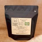 カフェインレス ブラジル 150g