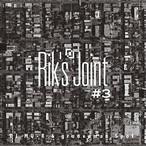【CD】grooveman Spot & DJ Mu-R - Rik's Joint vol.3
