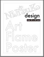 Art Flame Poster  [ ホームページのgalleryから作品チョイス ]