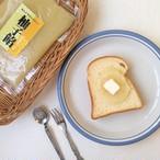 あんこ屋さんの餡子【柚子餡】