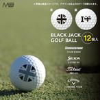 ブラックジャック【B】ゴルフボール【12個入】