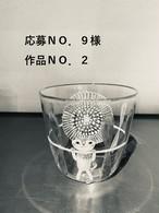応募NO.9様 作品NO.2