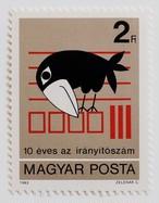 郵便番号 / ハンガリー 1983