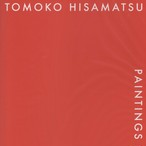 久松知子 / 作品集「TOMOKO HISAMATSU PAINTINGS 2013-2018」