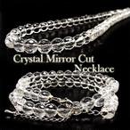 天然石 ネックレス クリスタル 水晶 ミラーボールカット