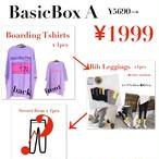 数量限定 BasicBoxA   福袋 セール