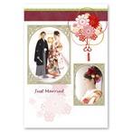 WED_F003|結婚報告