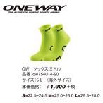 ONE WAY パーツ&アクセサリー OW ソックス ミドル ow754014-90