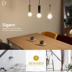照明 Sigaro pendant lamp シガロ ペンダントランプ 全3色 ペンダントライト DI-CLASSE