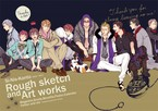 Si-Nis-Kanto Rough sketch and Art works