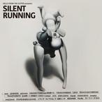 SILENT RUNNING(CD)