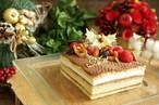 2020 クリスマス『アーモンドプラリネとナッツのケーキ』12/23(水)到着 *ヤマト冷凍配送*北海道・沖縄・一部離島には発送できません*