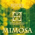 【スプレー】MIMOZA