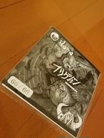CASBAH&IDORA「Friction」7inchレコード(完全限定66枚シリアルナンバリング入り)