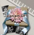 pianism GIFT