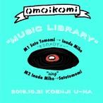 omoikomi music library