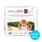 [3パックセット]  Naty by Nature Babycare 紙おむつパンツ(サイズ 4~6)