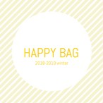 HAPPY BAG (11000yen)