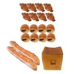 モリ食パン1斤&ミニクロワッサン8個&ミニショコラ 8個&バケット2本