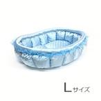 ふーじこちゃんママ手作り ぽんぽんベッド(サテンライトブルー)Lサイズ 【PB7-027L】