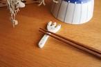砥部焼/箸置き(フォーク型)/カラフルドット/皐月窯