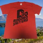ド・ロドロシテルTシャツ(赤)DO-TRE001