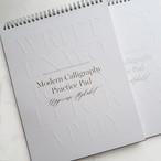 モダンカリグラフィー プラクティスパッドセット/Modern Calligraphy Practice Pad Set