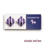 ■KASAMATSU-02 ピアス。しかく。〜イヤリング変更可〜