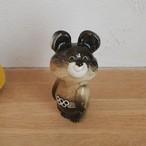 【ロシア】 ミーシャ 陶器の人形 2 (中) こぐまのミーシャ 旧ソ連 USSR