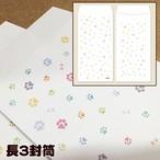 【ホワイトアンドピーチ】肉球カラフル長3封筒6枚入