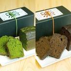 【手づくり】南山城村の人気パウンドケーキ2種類セット