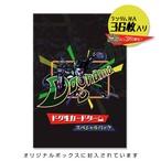 ドグ生 カードゲーム スペシャルパック(36枚入り)
