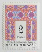 刺繍 2F  / ハンガリー 1995