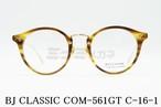 【正規品】BJ CLASSIC(BJクラシック)COM-561GT C-16-1 メガネ ボストン