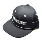 HIGE HIGE CLUB / APOLO CAP [#髭髭倶楽部]