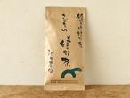 一番摘み荒茶仕上げ茶 玉緑茶 100g