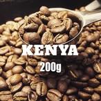 ケニア シム 300g