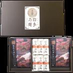 宮城の味のコンビ・牛タンカレーセット (小)