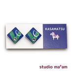 ■KASAMATSU-15 ピアス。しかく。〜イヤリング変更可〜