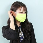 【1000枚限定!】超冷感「コールドマスク」ネオンイエロー PM2.5フィルター付き COLD MASK