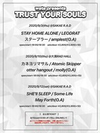 【TICKET】9/3(木)栄R.A.D STAY HOME ALONE / LEODRAT / ステープラー / amplest(O.A)