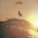 【ラスト1/LP】Fumio Itabashi - Nature