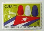 テキスタイル・インダストリー / キューバ 1975